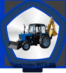 Тракторы-МТ3-80,-82,-1221