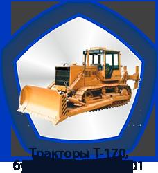 Тракторы-Т-170,-бульдозеры-Б-170.01